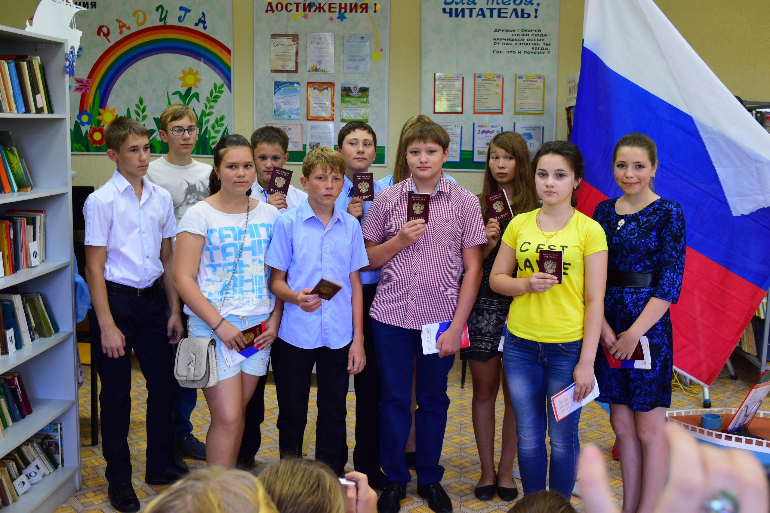 Вручение паспортов в рамках празднования Дня Государственного флага Российской Федерации.