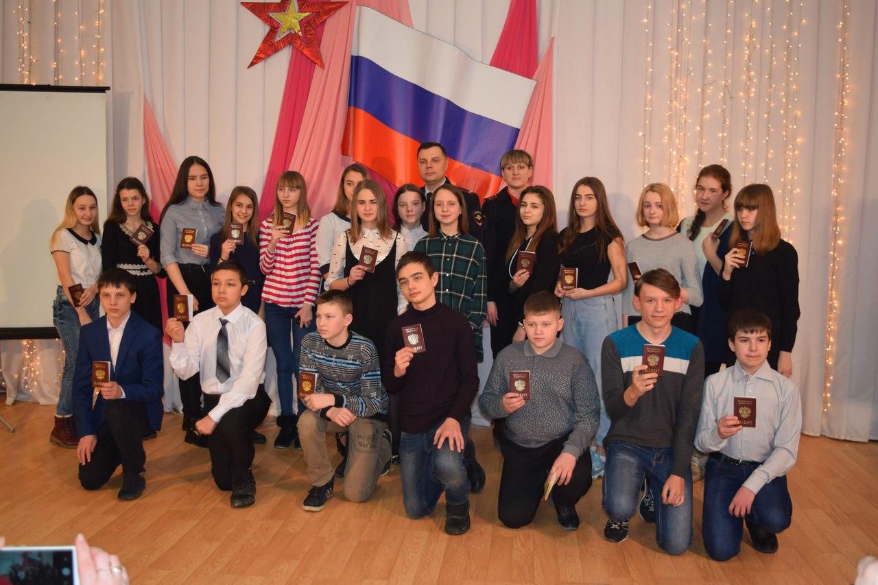 📢 Я гражданин России 🇷🇺