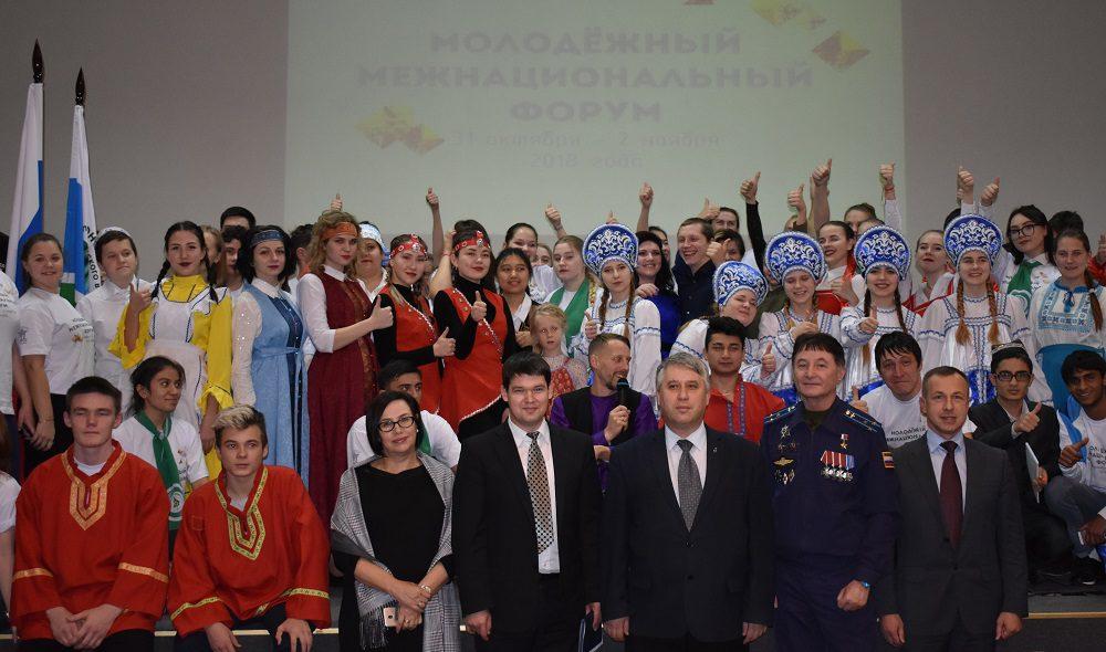 🇷🇺 Молодежный межнациональный форум