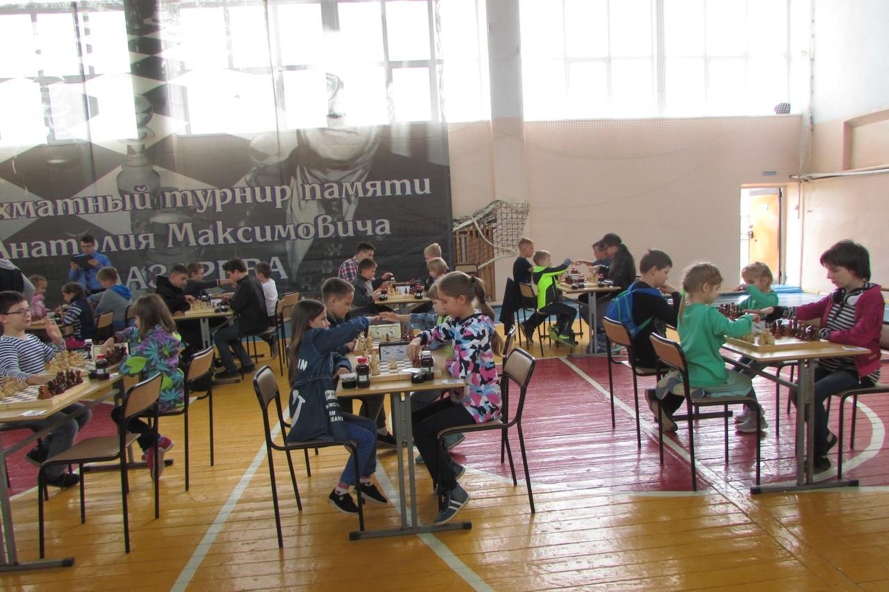 Шахматный Мемориал, посвящённый памяти А.М. Лазарева.