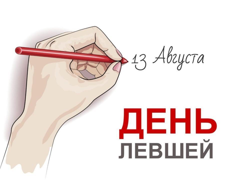 #День_левшей#Невьянск#Центр_молодежной_политики