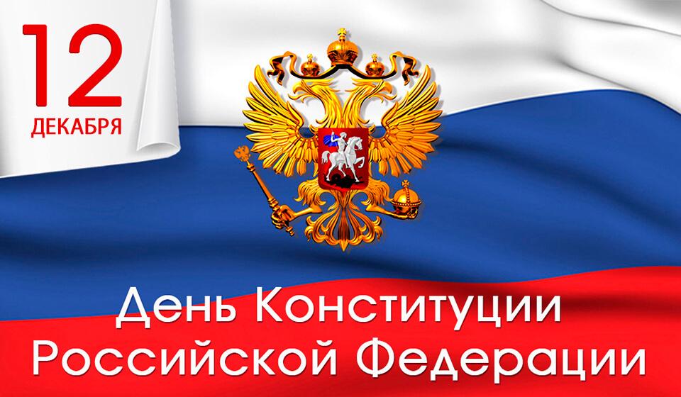 Кубок Невьянской городской прокуратуры,посвященного Дню Конституции Российской Федерации